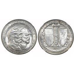 USA (Philadelphia mint), half dollar, 1936, Gettysburg, NGC MS 64.