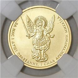 Ukraine, 5 hryven (1/4 oz bullion issue), 2014, Archangel Michael, NGC MS 69.