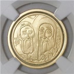 Yugoslavia, 600 novih dinara, 1998, Chilander Monastery, NGC MS 69, finest and only known example in