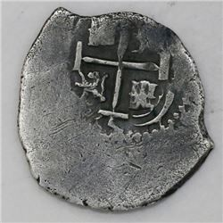 Potosi, Bolivia, cob 1 real, 1665E.