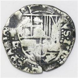 Potosi, Bolivia, cob 8 reales, 1641(?)FR, rare.