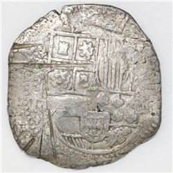 Potosi, Bolivia, cob 8 reales, (16)41TR, quadrants of cross transposed, rare, with small chopmarks a