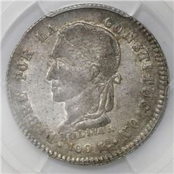 Potosi, Bolivia, 2 soles, 1862/1FJ, PCGS AU58, finest known in PCGS census.