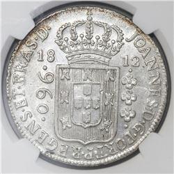 Brazil (Bahia mint), 960 reis, Joao Prince Regent, 1812-B, struck over a Spanish colonial bust 8 rea