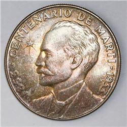 Cuba, 1 peso, 1953, Jose Marti Centennial, NGC MS 64.