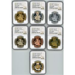 Lot of seven Cuba, proof 10 pesos, 1995, Death of Jose Marti 100th Anniversary, NGC-graded: Gilt all