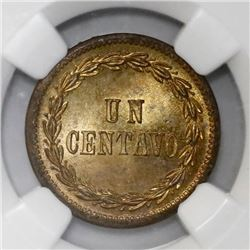 Dominican Republic, brass 1 centavo, 1877, NGC MS 64, ex-Rudman.