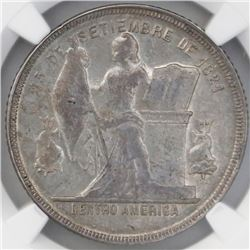 Honduras, 50 centavos, 1883, with P, NGC AU 58, ex-Whittier (stated on label).