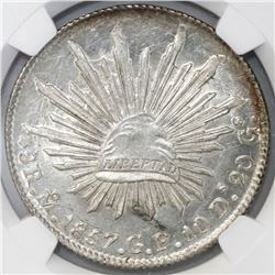 Mexico City, Mexico, cap-and-rays 8 reales, 1857GF, NGC MS 62.