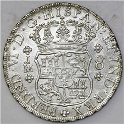 Lima, Peru, pillar 8 reales, Ferdinand VI, 1757JM, dots over both mintmarks.