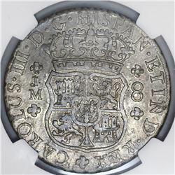 Lima, Peru, pillar 8 reales, Charles III, 1770JM, dot above left mintmark only, NGC VF details / cle