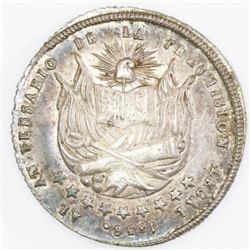 Potosi, Bolivia, 2 soles-sized silver proclamation medal, 1856, President Cordova, ex-Cotoca.