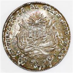 Potosi, Bolivia, 1 sol-sized proclamation medal, 1856, President Cordova, ex-Cotoca.