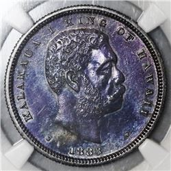 Hawaii (struck at the San Francisco mint), half dollar, 1883, Kalakaua I, NGC AU details / artificia