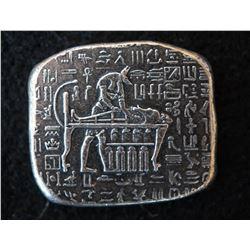 1 oz  .999 fine Silver Relic Bar - Old World Egyptian God Anubis Jackal