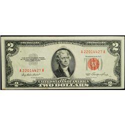 1953 Series - USA $2 Dollar Banknote