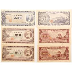 Japanese Paper Money