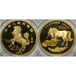 Beloved Unicorn 5-Ounce Chinese Gold Coin