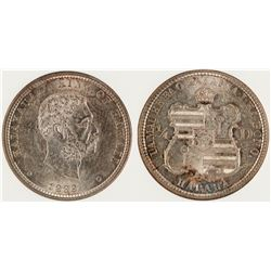 1883 Hawaii 25c Piece