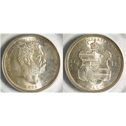 1883 Hawaii 50c Piece