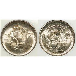 1934 Texas Commemorative Half Dollar