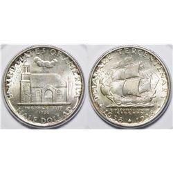 1936 Delaware 50 cent Commemorative