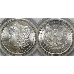 Morgan Dollar 1879-S