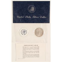 GSA Soft Pack 1881 Morgan Dollar