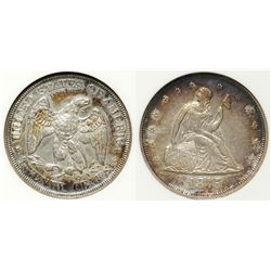 1875 20 Cent Piece, AU55