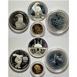 Olympic Dream Collection 4 coin Set