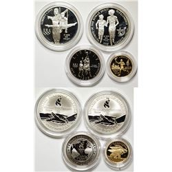 1995 Four Coin Olympic Coin Proof Set