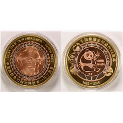 35th Anniversary Medal of China Panda coins