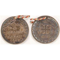 Queen Victoria Golden Jubilee medallion