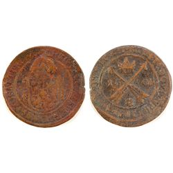 1646 1 Ore, large copper coin of Christina