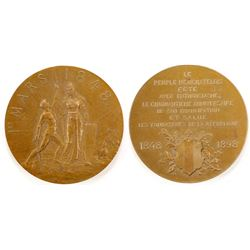 1898 Jubilee of the Emancipation Medal