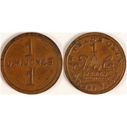 Very Rare JM Jones Token (Cayce, Kentucky)