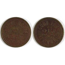 Smoke House Token (Abilene, Texas)