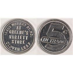 Greene's Variety Store Token (Cloverleaf, Texas)