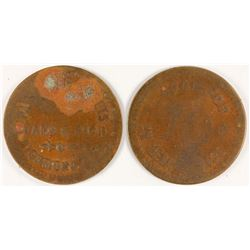 Palace of Sweets Token (Richmond, Texas)