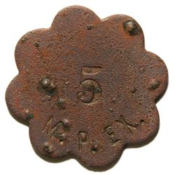 5 M. P. EX. Token (Texas City, Texas)