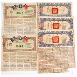 Chinese Bonds (2 Types)