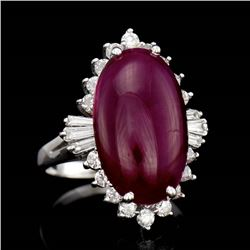 11.48ct Ruby 14K White Gold Ring