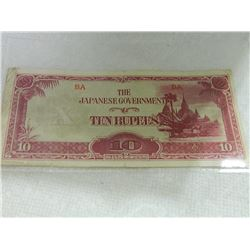 PAPER NOTE - THE JAPANESE GOVERNMENT - TEN RUPEES - WWII - BURMA OCCUPATION BY JAPAN