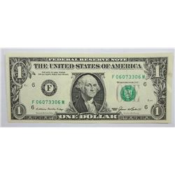 1985 Federal Reserve Note