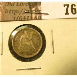 1853 arrows U.S. Seated Liberty Half Dime, EF,