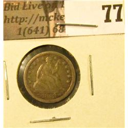 1853 O arrows U.S. Seated Liberty Half Dime, VF,