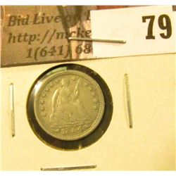 1854 arrows U.S. Seated Liberty Half Dime, Extra Fine.