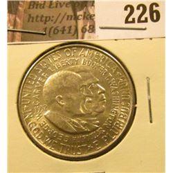1953 Washington/Carver Silver Commemorative Half Dollar, Uncirculated.