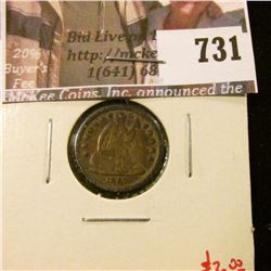 1857 Seated Liberty Dime, VF, value $30