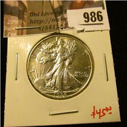 986 . 1936 Walking Liberty Half Dollar, AU58, minimal wear, SHARP,